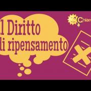 Diritto di ripensamento sulla polizza - Guide di Chiarezza.it